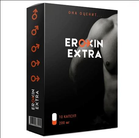 Эроксин