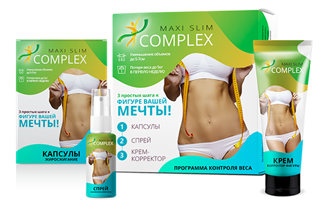 MaxiSlim Complex