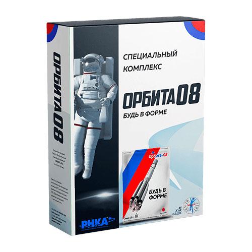 Орбита-08