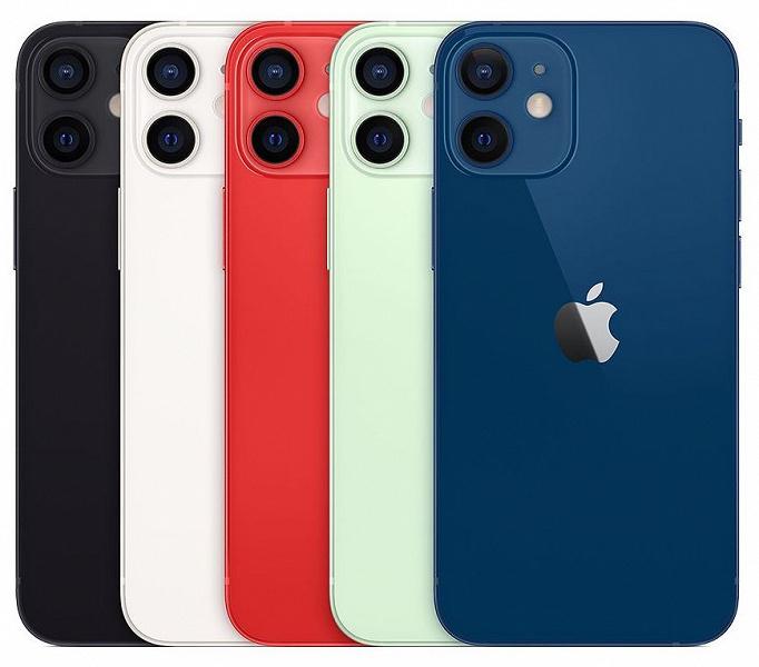iPhone Mini 12