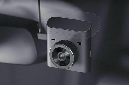 Xiaomi Mi Driving Recorder 2